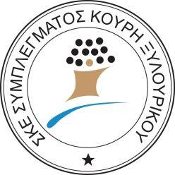 SKE Kouri-Xilourikou
